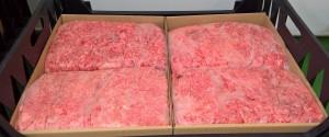 Dog Food Frozen Chicken Mince 6x 4kg bags 24kg box. BARF RAW DIET delivered